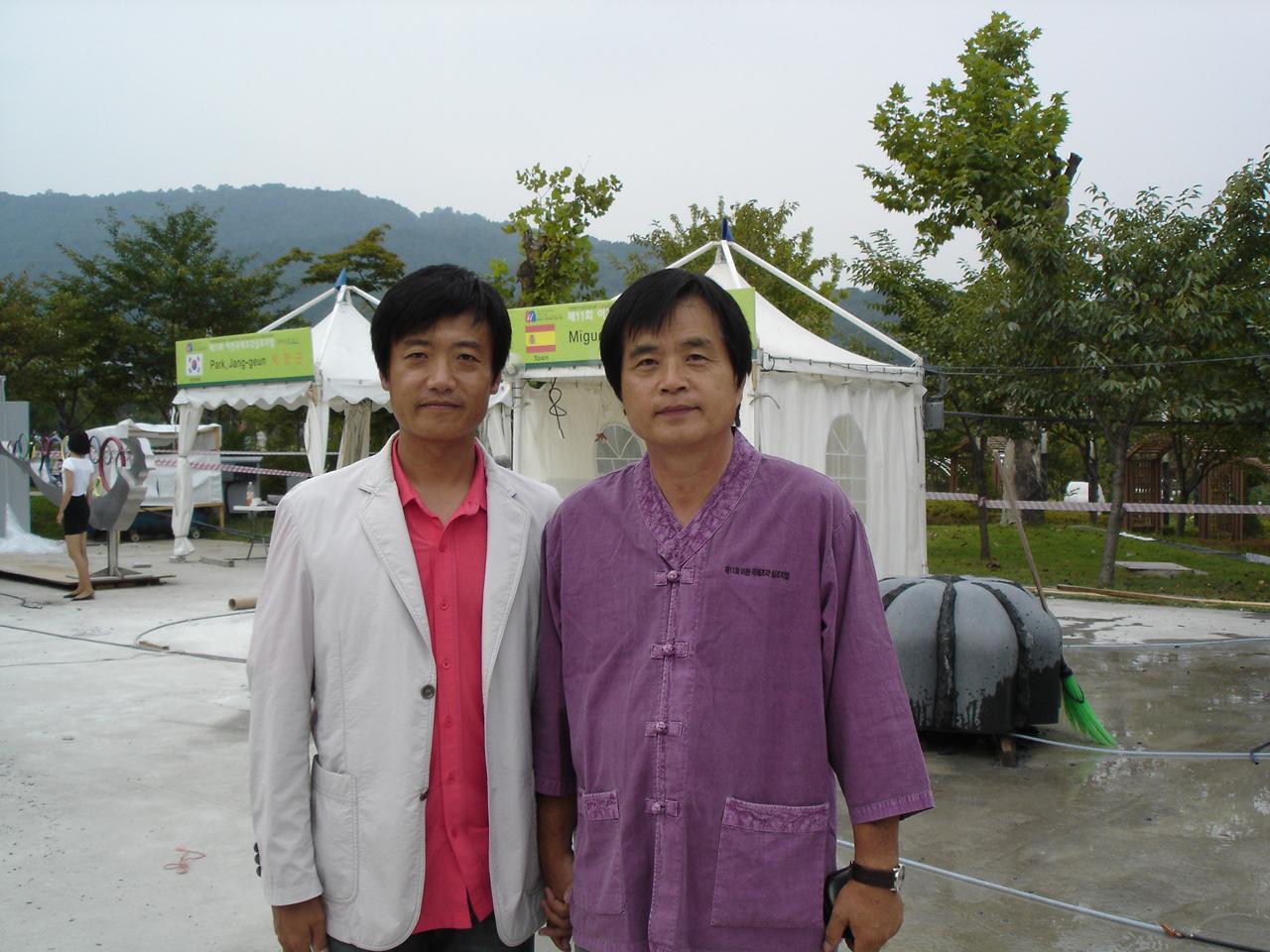 kimkwnagrok_with.jpg